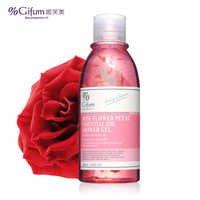 Rose petal essential oil shower gel -Body Cosmetic