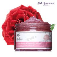 Rose white slip scrubbing extraction- Spa-Cosmetic