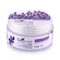 Lavender Soothing Night Mask 100g (F. A4.07.011) -Face Care Cosmetic