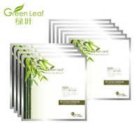 Bamboo Oil Control Mask 25g (F. A4.07.029) -Face Care Cosmetic