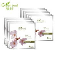 Sakura Deep Clean Whitening Mask Kit (F. A4.07.804) -Face Care Cosmetic