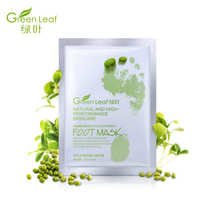Green Bean Exfoliating Foot Mask 25g (F. A4.11.001) -Foot Care Cosmetic
