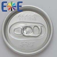 Beer easy open lid