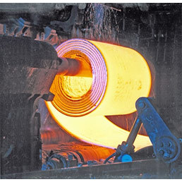 Narrow Strip Mill