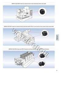 SFH-150-170-190-210-220-260-S-G