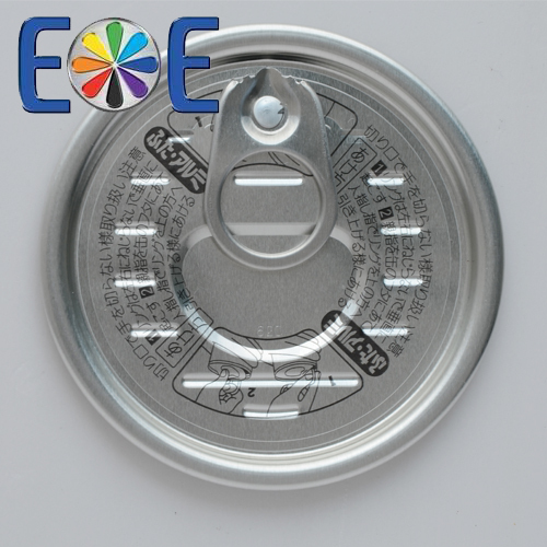 65mm aluminum can easy open end 211 dry food lid Easy open end manufacturer Yiwu lid