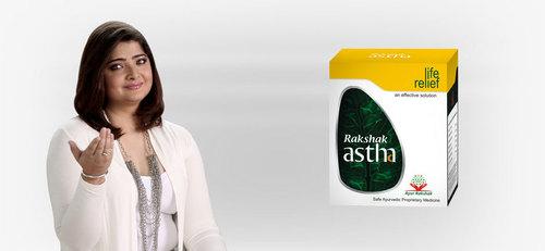 Asthma Cure Medicine