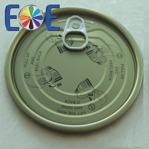 metal can lid