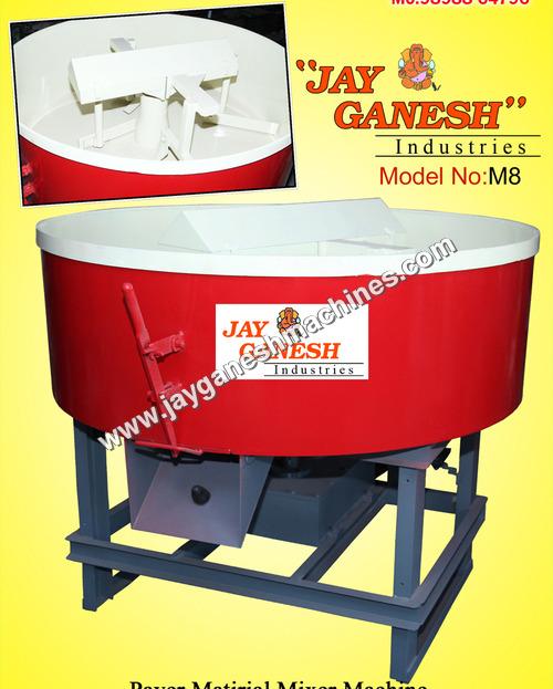 Paver Pan Mixer