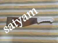Cutlasses  Australian Sugarcane Knife