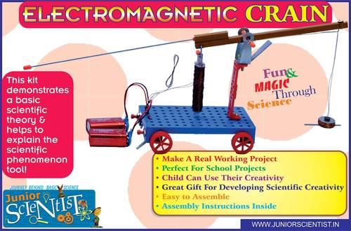 ELECTROMAGNETIC CRAIN