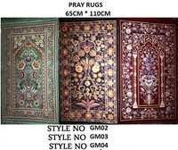 Pray Rugs With Bag