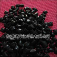 Pp Black Master Batch For Ss Nonwoven Fabric