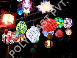 Lanterns Sheets