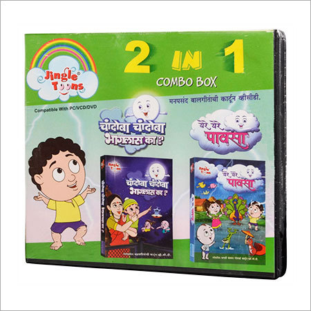 Jingle Toons 2 In 1 Combo Box