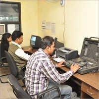 Computer Management Control Panel