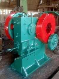 Mill Motor Gear Couplings