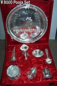 Silver Pooja Set