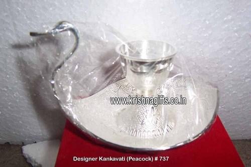 Silver Kankavati