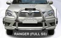 RANGER (FULL SS) FRONT GUARD