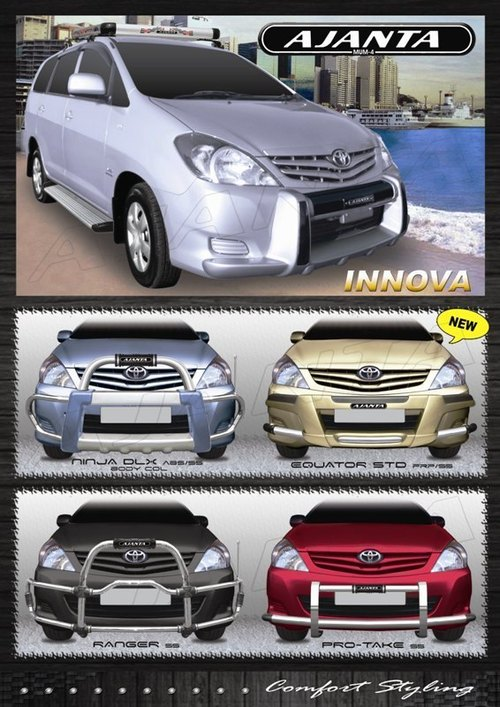 Innova Type2 Front Guard