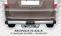 CHEVROLET MANGUS DLX REAR GUARDS