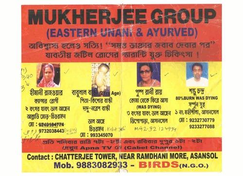 Shambhu Chandra