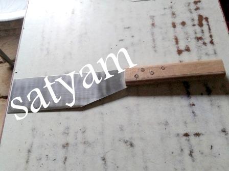 Wooden handle koyta