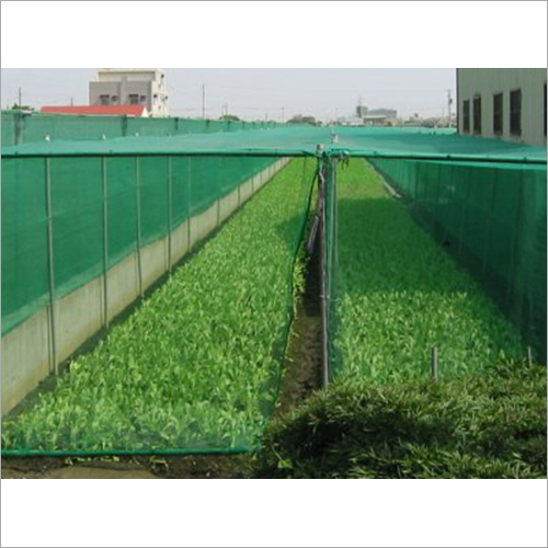 Green Shade outdoor Net