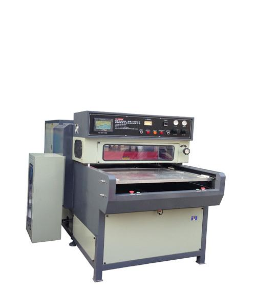 High Frequency Synchronal Cutting Machine