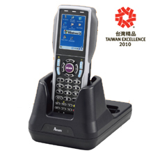 AS - 8120 Handheld Barcode Scanner