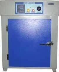 Hot Air Oven 400