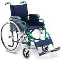 Wheelchair Detachable Footrest