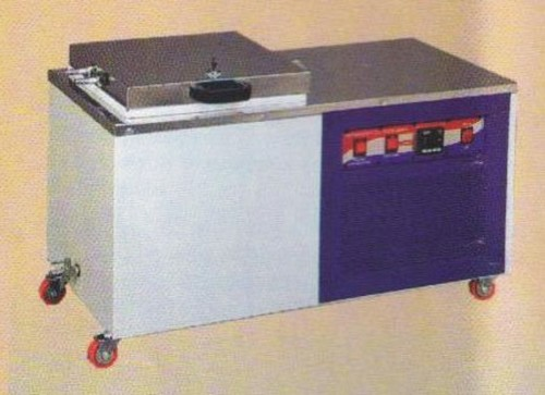 Chiller Refrigerated Circulater Model No. SSI/71
