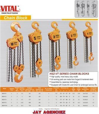 Vital Chain Blocks