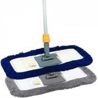 Dust Mops