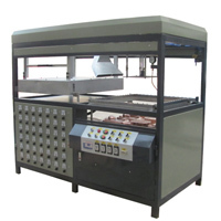 Blister Making Machine For Packing