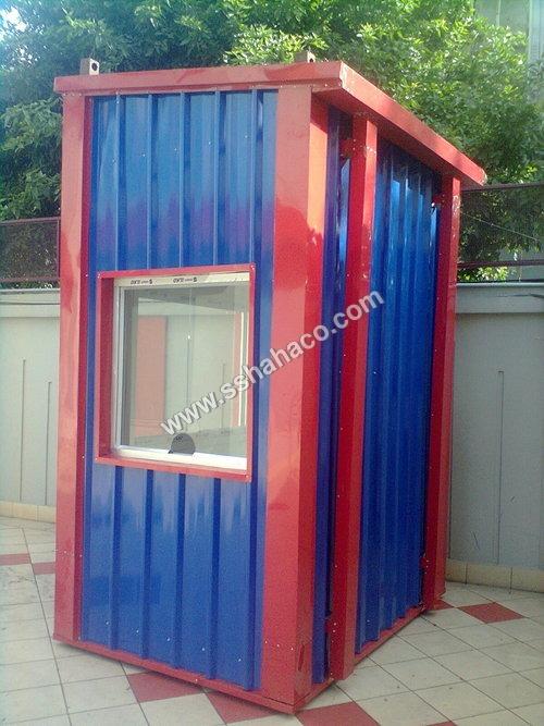 Portable Security Cabin