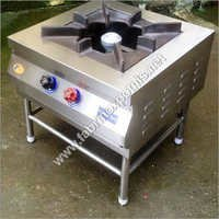 Bulk Cooking Single Burner Range