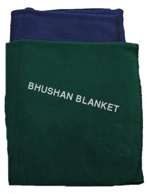 Rail Blanket