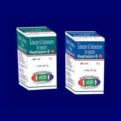 cefoperazone sulbactam injection 1g