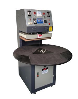 High Speed Blister Sealing Machine