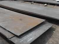 Boiler Quality Plate