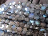 Machine Cut Faceted Coin Beads Gemstone