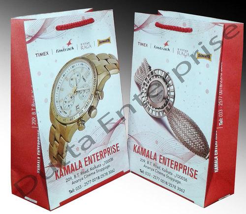 Designer Duplex Paper Bag For Shopping