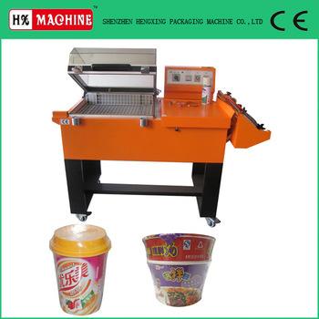 Heat Shrink Packing Machine