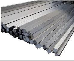 6063 Aluminum Square Bar
