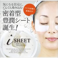 Stretch-i-sheet, SPA Treatment