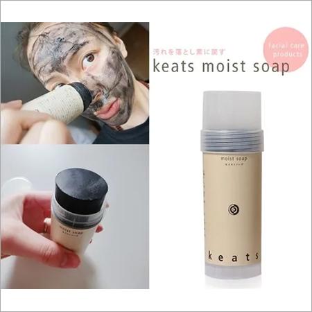 Keats Moist Soap
