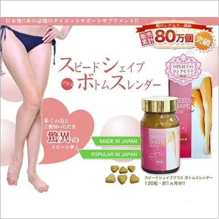 Speed Shape Plus Bottom Slender 120 tablets